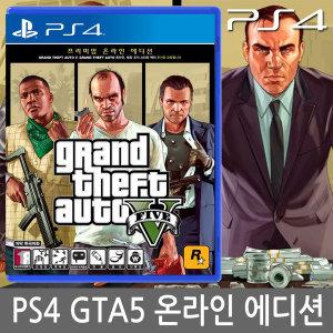 PS4 GTA5 프리미엄 온라인 에디션 한글판 -특전포함