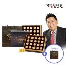 쇼핑백 추가증정  이경제 황제 침향원 40환(20환2)