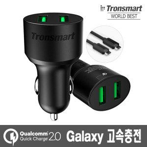 트론스마트 퀵차지2.0 충전기 CC2F / 2포트 고속충전
