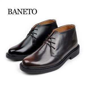 바네토/남성수제화/구두/키높이/남자신발_TY-비안코