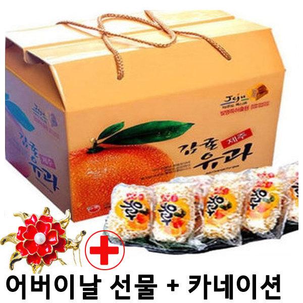 [열매마을] 제주 감귤유과 500g~가정의달 선물세트 카네이션 선물