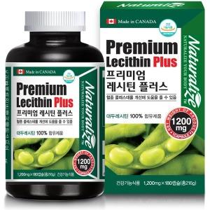 캐나다 프리미엄 100% 대두레시틴 플러스 180C 식물성