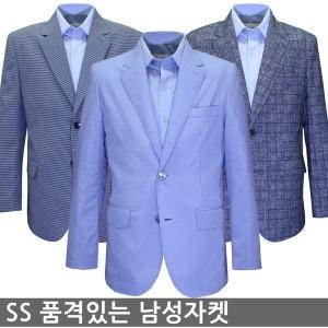 남성자켓/콤비마이/콤비자켓/정장/린넨/양복/신사복