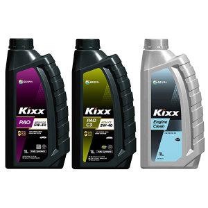 Kixx/합성 엔진오일/파오/킥스 PAO C3 5W30 5W40 1L