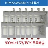 손소독제리필용 HTM627A 900ml+12개 겔타입