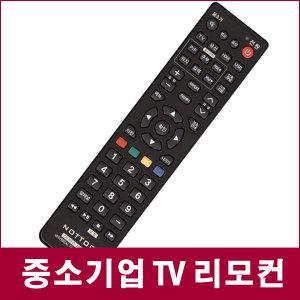 통합리모컨(K40FHT/DLD-32C4SMR/DTQ-3262/ED32K1BMA)