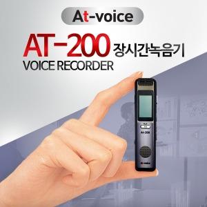 녹음기 연속8일 200시간 음성감지녹음 AT 200 차량용