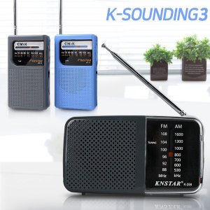 휴대용 라디오 AM/FM 소형라디오 모음/재난/등산