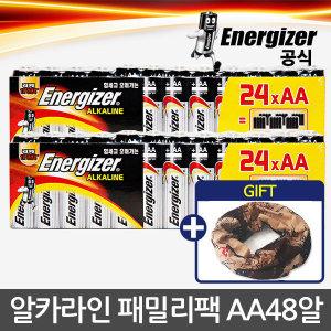 알카라인건전지 패밀리팩 AA 24알x2 (총 48알) +스카프