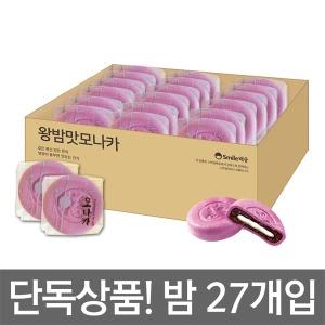 청우 왕찹쌀 밤맛 모나카 27개입 810g - 상품 이미지