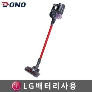 도노 LED 무선 청소기 LG배터리사용 SY-300 (물류)