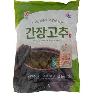 사조오양 간장 고추지 4kg