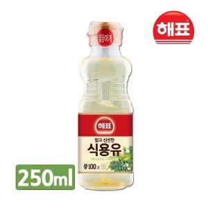 해표 식용유 콩기름 250ml 자취 혼밥 1인가구 미니멀