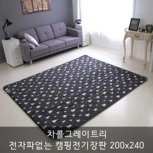 한일따슨자리 캠핑 특대형 전기장판 전기매트 200x240