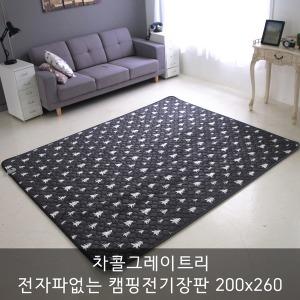 한일따슨자리 캠핑 특대형 전기장판 전기매트 200x260