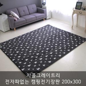 한일따슨자리 캠핑 특대형 전기장판 전기매트 200x300