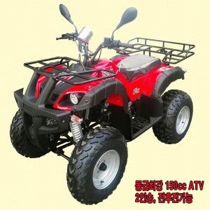 품격있는 150cc ATV/ 사륜바이크/4륜오토바이