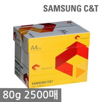 삼성 프리미엄 A4 복사용지(A4용지) 80g 2500매 1BOX