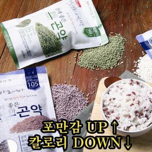 곤약쌀 곤약미 250g 300g 포만감업 칼로리다운