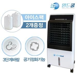 윈드쿨 DGO-AC650 냉풍기/아이스팩2개/선풍기/리모컨