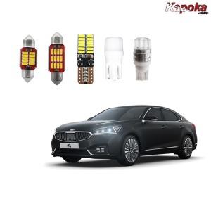 + 올뉴K7 (16년식~) LED실내등 / 번호판등 트렁크등