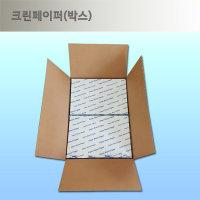 niib 무진 페이퍼 - 국산정품75g A4/A3용지250매10권
