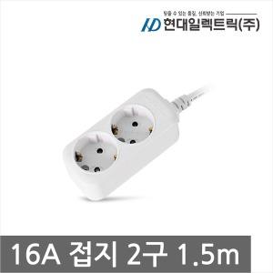 국산 16A 멀티 콘센트 멀티탭 /접지 2구 1.5m HM16-22