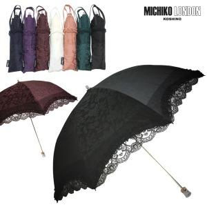 프릴레이스 자외선차단 UV 양산/우산/기념품/답례품