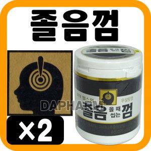 롯데 졸음올때씹는껌(75g/50정) 2개 졸음껌