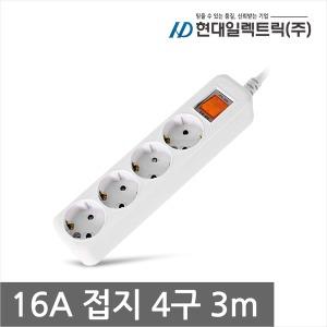 국산 16A 멀티 콘센트 멀티탭 /접지 4구 3m HM16-43