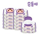 물티슈 프리미엄 엠보싱 휴대캡 20매 12팩/cE휴12