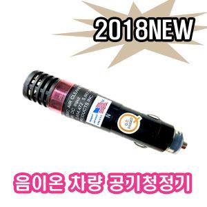 미국직수입 뉴오토메이트AS1250B/공기청정기/맑은공기