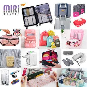 여행용파우치 여행용품 여행가방 화장품 파우치 세면