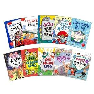 반가워요 공학자 시리즈 10권 세트 (전10권)주니어김영사