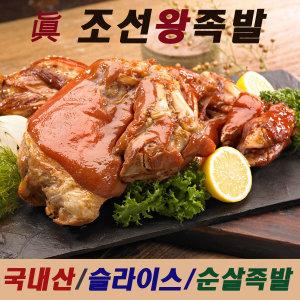국내산 슬라이스 족발수육/돼지껍데기