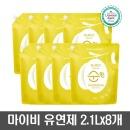 순한 유아 섬유유연제 리필 2.1Lx8팩