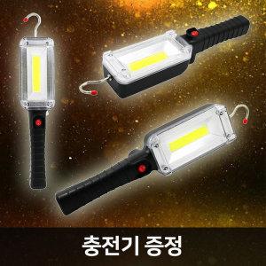 COB 충전식 LED작업등 Z859 / 할인