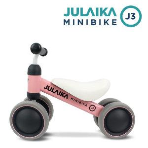 줄라이카 미니바이크 핑크 무소음 유아 붕붕카 푸쉬카