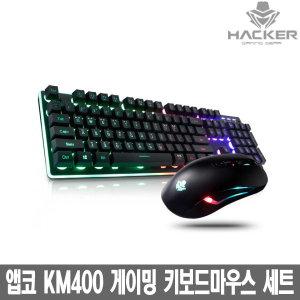 앱코 KM400 키보드 마우스 세트 게이밍 키보드