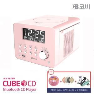 코비 CUBE CD MP3 블루투스 CD플레이어 핑크 MP3재생