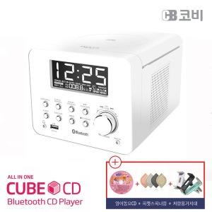코비 CUBE CD 블루투스 CD플레이어 화이트 MP3재생