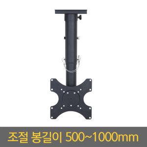 19~37 형 모니터 TV 천장형 브라켓 EZ-CB200-L50-100