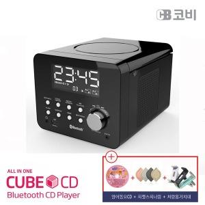 코비 CUBE CD 블루투스 CD플레이어 블랙 MP3재생