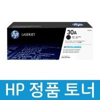 HP정품토너 HP30A / CF230A / M227d