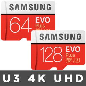 microSDXC Class10 EVO Plus 128GB/64GB UHS-I U3 4K