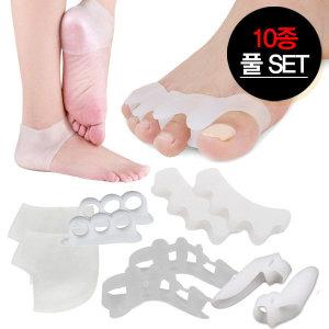 발가락교정기/발가락링/뒷꿈치보호대/엄지 10종세트