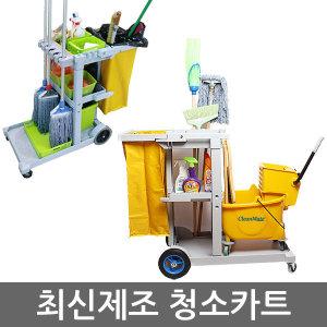 청소카트/이동식청소도구함/청소용카트/카트/운반