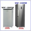 김건모 설레임 다목적 소주 주류 소형 냉장고/냉동고