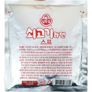 오뚜기 쇠고기라면 스프 285g / 업소용 대용량 분말