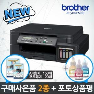 DCP-T310 정품 무한잉크 복합기+프린터+A/S 1년연장